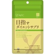 ハートフルシリーズ 目指すダイエットサプリ 200粒入 [サプリメント]