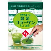華舞の食べる緑茶コラーゲン 30本入 [サプリメント]