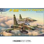 KITKH32018 F-5E タイガーII w/ エッチングパーツ レジン製フィギュア2体付 [1/32 エアクラフトシリーズ]