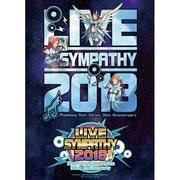 ファンタシースターシリーズ30周年記念「ライブシンパシー2018」メモリアルBlu-ray [Blu-ray Disc+DVD]