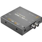 Mini Converter-HDMI to SDI 6G [ミニコンバーター]