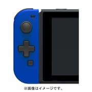 NSW-076 [携帯モード専用 十字コン(L) for Nintendo Switch]