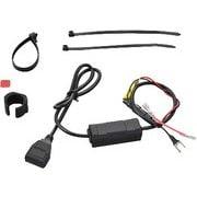 97040 [バイク専用電源 USB1ポート ACC2.1A]
