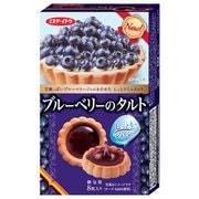 イトウ製菓 ブルーベリーのタルト 8枚 [ビスケット・クッキー]