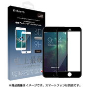 Tempered Glass Screen Protector for iPhone 8 ブラック (全面フィット/3D ) [iPhone 8用フィルム]