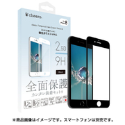 Tempered Glass Screen Protector for iPhone 8 ブラック (全面フィット/2.5D ) [iPhone 8用フィルム]