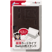 Nintendo Switch用 カード型スタンド ブラウン