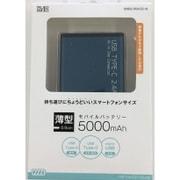 SMRB2-05ACB-N [USB Type-C対応モバイルバッテリー 5,000mAh ネイビー]