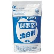パックス 酸素系漂白剤 詰替用 500g [衣料用漂白剤]