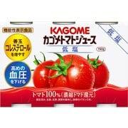 トマトジュース 低塩 缶 190g×6本×5パック [機能性表示食品]