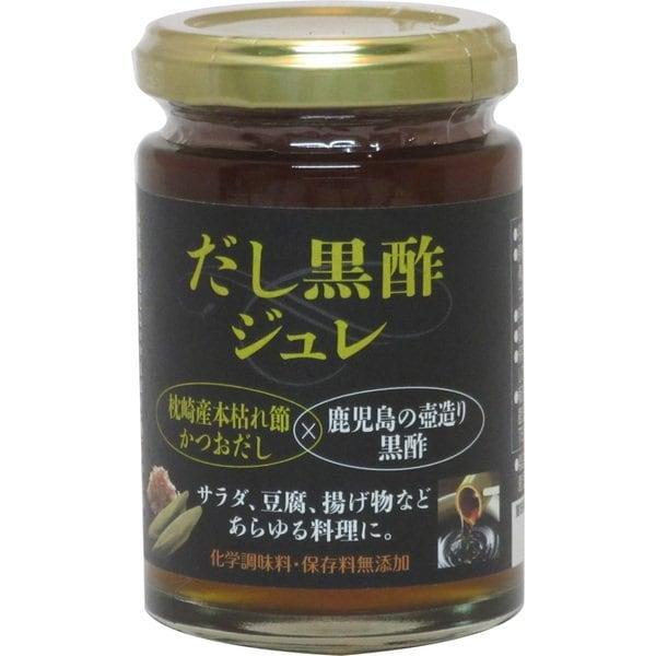 だし黒酢ジュレ 140g