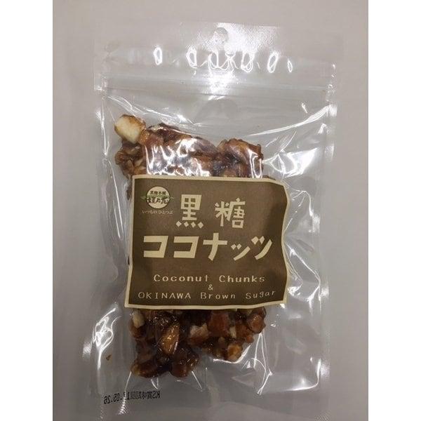 黒糖ココナッツ 90g