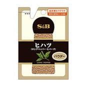 S&B ヒハツ(パウダー) 袋入り 13g [香辛料]