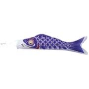 ナイロン鯉 0.6m 紫 [こいのぼり]