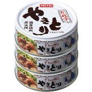 やきとり たれ味 (3缶シュリンク) 75g×3個