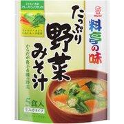 お徳用料亭の味 野菜みそ汁 5食