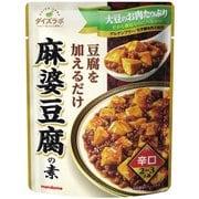 ダイズラボ 麻婆豆腐の素 辛口 200g