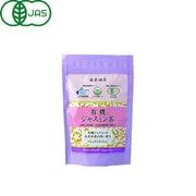 海東銘茶 有機ジャスミン茶 1.2g×15袋