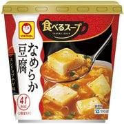 食べるスープ なめらか豆腐スンドゥブチゲ味 10.4g