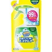 石鹸カスに強いバスクリーナー シトラスの香り つめかえ用 [350mL]