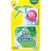 99.9%除菌バスクリーナー アップルの香り つめかえ用 [350mL]