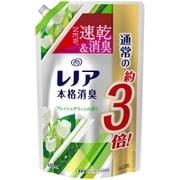 レノア本格消臭 フレッシュグリーンの香り つめかえ用 超特大サイズ [1320mL]