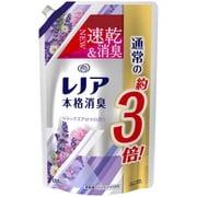 レノア本格消臭 リラックスアロマの香り つめかえ用 超特大サイズ [1320mL]