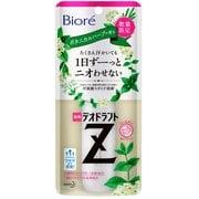 ビオレ 薬用デオドラントZ ロールオン ボタニカルハーブの香り [医薬部外品 40ml]
