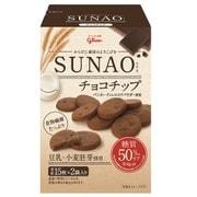 SUNAO<チョコチップ> 62g