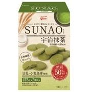 SUNAO<宇治抹茶> 62g