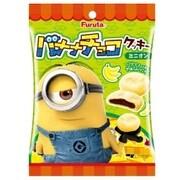 バナナチョコクッキー(ミニオン) 6枚