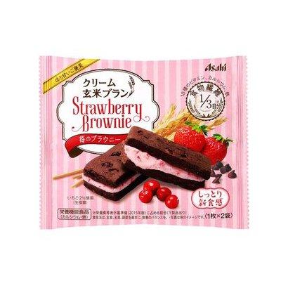 クリーム玄米ブラン 苺のブラウニー 70g