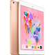 アップル iPad (第6世代) Wi-Fi+Cellularモデル 9.7インチ 32GB ゴールド