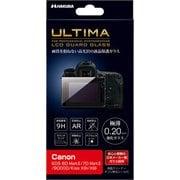 DGGU-CAE6DM2 [Canon EOS 6D MarkII/7D MarkII/9000D/Kiss X9i/X8i 専用 ULTIMA 液晶保護ガラス]