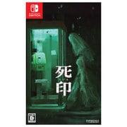 死印 [Nintendo Switchソフト]