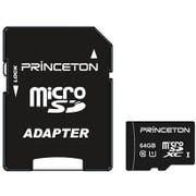 RPMSDU-64G [UHS-I U1 microSDXCカード 64GB]