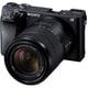 ILCE-6300M [α6300(アルファ6300) 高倍率ズームレンズキット ボディ+交換レンズ「E 18-135mm F3.5-5.6 OSS(SEL18135)」]