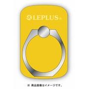 LP-SMRG04YE [Grip Ring/PALLET イエロー]
