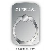 LP-SMRG04MSV [Grip Ring/PALLET メタルシルバー]