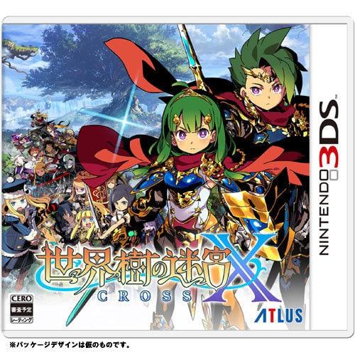 世界樹の迷宮X (クロス) [3DSソフト]