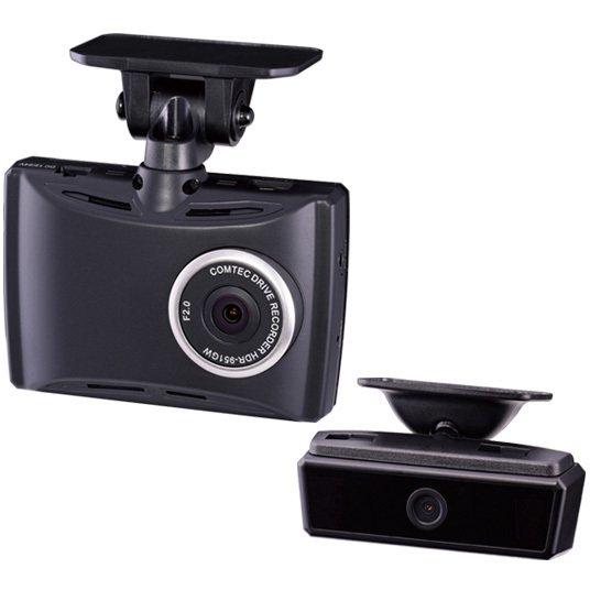 HDR-951GW [車内向けカメラ搭載 2カメラドライブレコーダー]