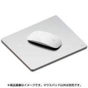 EL_MSAMPALAP_SV [elago(エラゴ) ALUMINUM MOUSEPAD for MOUSE Silver(シルバー)]