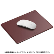 EL_MSAMPGLLM_BD [elago(エラゴ) LEATHER MOUSEPAD for MOUSE Burgundy(バーガンディー)]