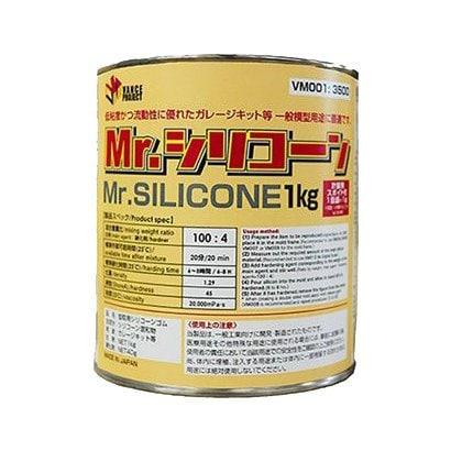 VM001 [Mr.シリコーン 1kg]