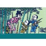 300-169 [ジグソーパズル 滝平二郎 きりえコレクション 竹の子 300ピース]