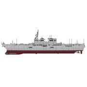 40099 [1/450 艦船シリーズ 限定生産版 海上自衛隊ヘリコプター搭載護衛艦 いせ]