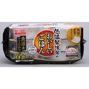低温製法米のおいしいごはん 魚沼コシヒカリ 150g×6パック