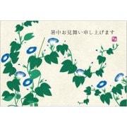 NPC-245 [限定 サマーポストカード 青い朝顔]