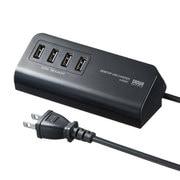 ACA-IP53BK [マグネット付USB充電器(USB4ポート・ブラック)]