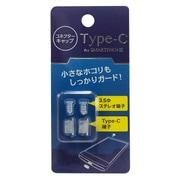 CF-C01C [Type-C端子&ステレオイヤホンジャックキャップ クリア]